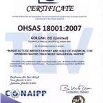 گواهینامه ایزو 18001