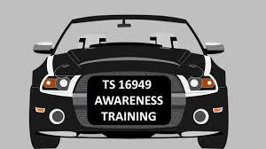 ایزو ts 16949 و تغییرات مهم