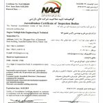 گواهینامه ایزو 17020