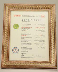 اخذ گواهینامه ایزو در ایران