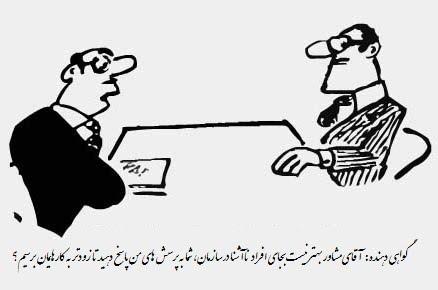 گرفتن گواهینامه ایزو