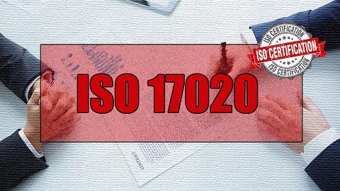 استاندارد ایزو 17020
