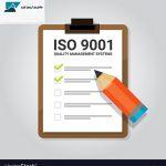 ایزو 9001 سیستم مدیریت کیفیت