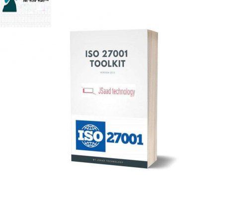 دانلود مستندات ایزو 27001