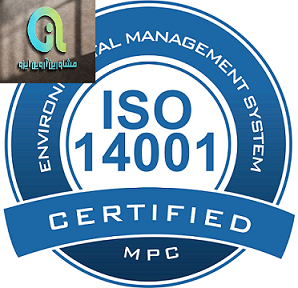 گواهینامه ایزو 14001
